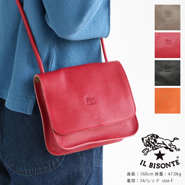 IL BISONTE(イルビゾンテ) ショルダーバッグ(54192300210)