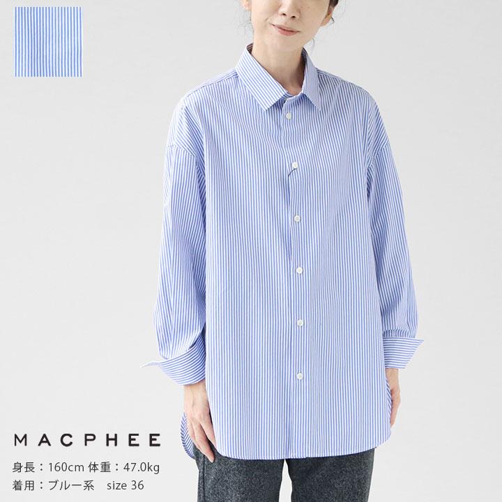 送料無料 MACPHEE シャツ コットンブロード ファインコットンブロード 日本最大級の品揃え サイドオープンシャツ 全店販売中 マカフィー 12-01-14-01101