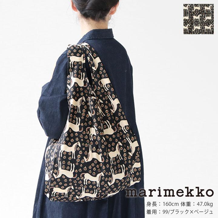 ネコポス対応 marimekko ムスタ タンマ スマートバッグ マリメッコ Tamma マリメッコ正規取扱店 定番から日本未入荷 52214-90176 希望者のみラッピング無料 Musta ※簡易包装で2点までネコポス配送可能です