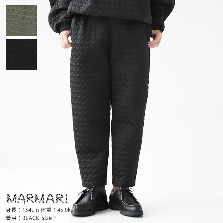 [宅送] 希望者のみラッピング無料 送料無料 マルマリ キルトパンツ キルティングイージーパンツ MARMARI MPT-57