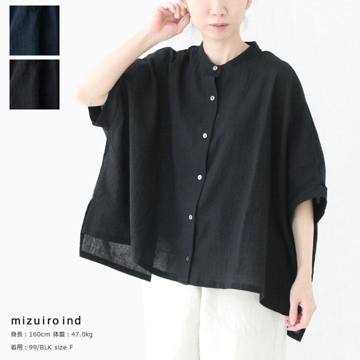 早い者勝ち mizuiro ind(ミズイロインド) スタンドカラーワイドシャツ(2-238415)※簡易包装で1枚のみネコポス配送可能です。, UP ATHLETE:82781f9d --- coursedive.com