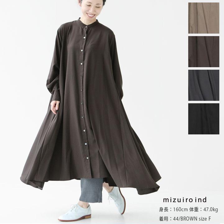 mizuiro ind(ミズイロインド) フレアシャツワンピース(3-258546)