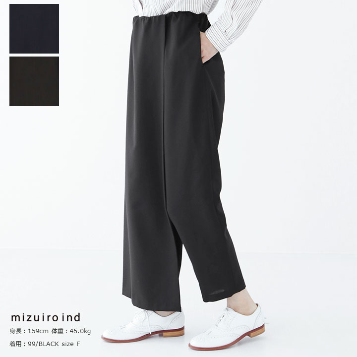 mizuiro ind(ミズイロインド) ラップライクパンツ(3-269403)