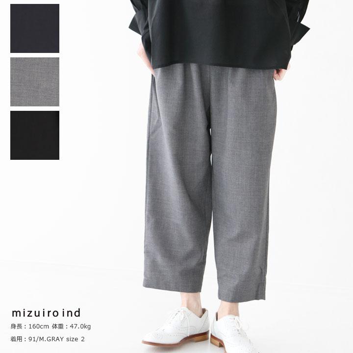 mizuiro ind(ミズイロインド) T/W イージーパンツ(3-269414)