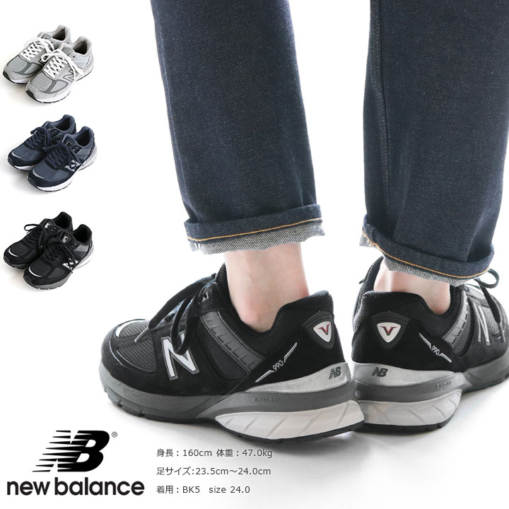 【10%OFF!5月7日午前9時30分までの期間限定セール】NEW BALANCE(ニューバランス) W990 M990 MADE IN USA