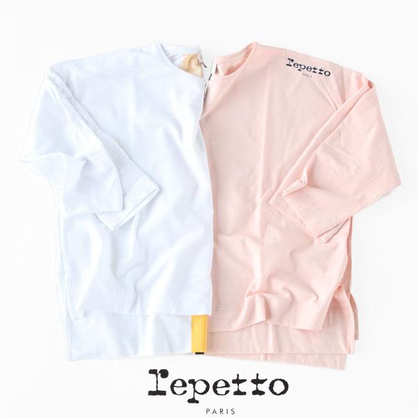 【10%OFF!5月7日午前9時30分までの期間限定セール】Repetto(レペット) 7分袖Tシャツ(51193-6-00443)※簡易包装で1枚のみネコポス配送可能です。