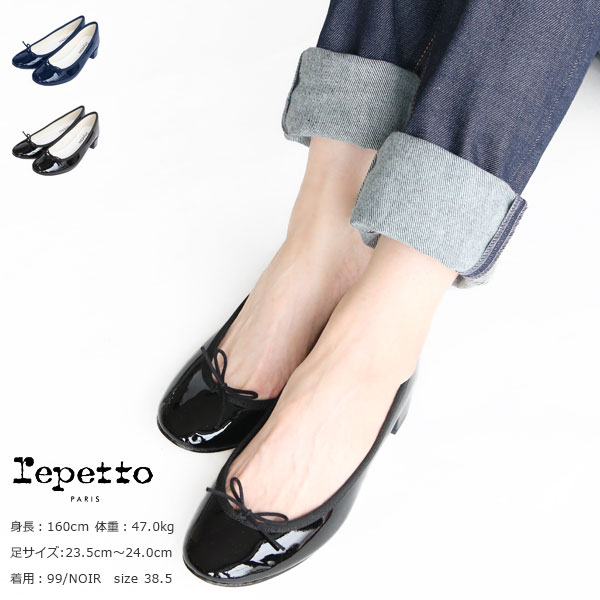 【10%OFF!5月7日午前9時30分までの期間限定セール】Repetto(レペット) BALLERINA CAMILLE カミーユ(V511V)