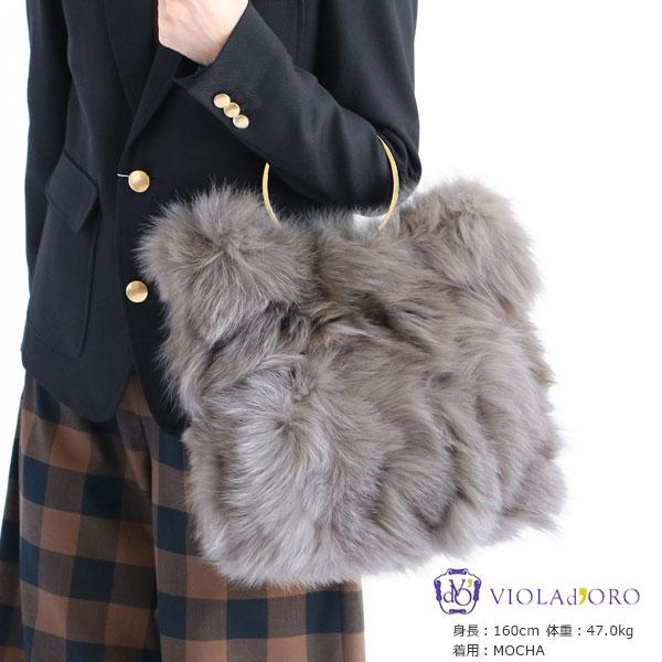 VIOLAd'ORO(ヴィオラドーロ) VOLPE リングハンドル ファーバッグ (V-8196)
