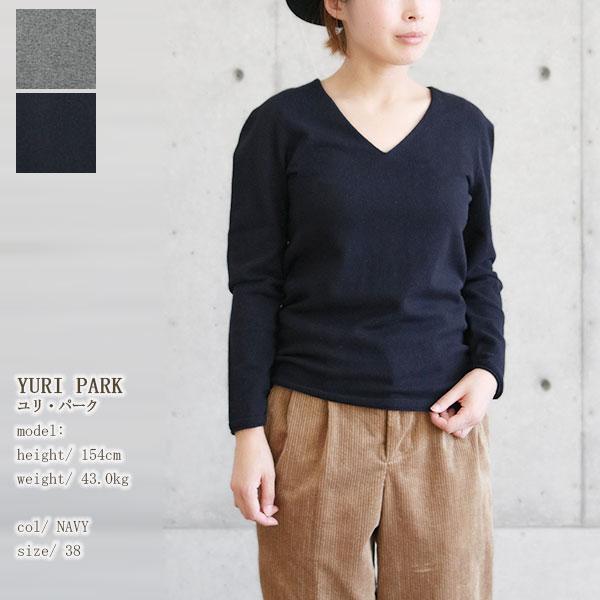 【30%OFFセール!】YURI PARK(ユリパーク) カシミヤ Vネックニット EDERA-WS(EDERA)