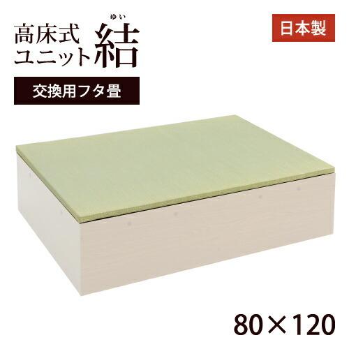 Best Judo Mat Tatami Covering And Judo Mat Bottom An-slip For ... | 500x500