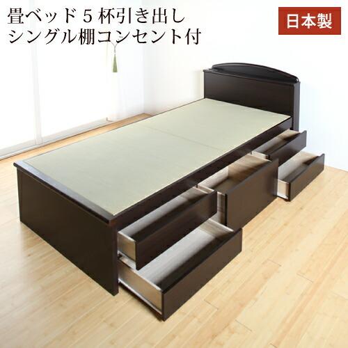 【初回限定お試し価格】 畳ベッド シングル 跳ね上げ式 跳ね上げ式 シングル 畳ベッド 棚コンセント付, ウッドサイズ:aaa42dd9 --- supercanaltv.zonalivresh.dominiotemporario.com