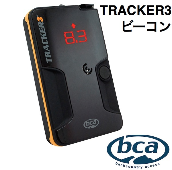 bca ビーシーエー スノーボード ビーコン アンテナトランシーバー 捜索機 K2 [正規販売店]/TRACKER3 トラッカー