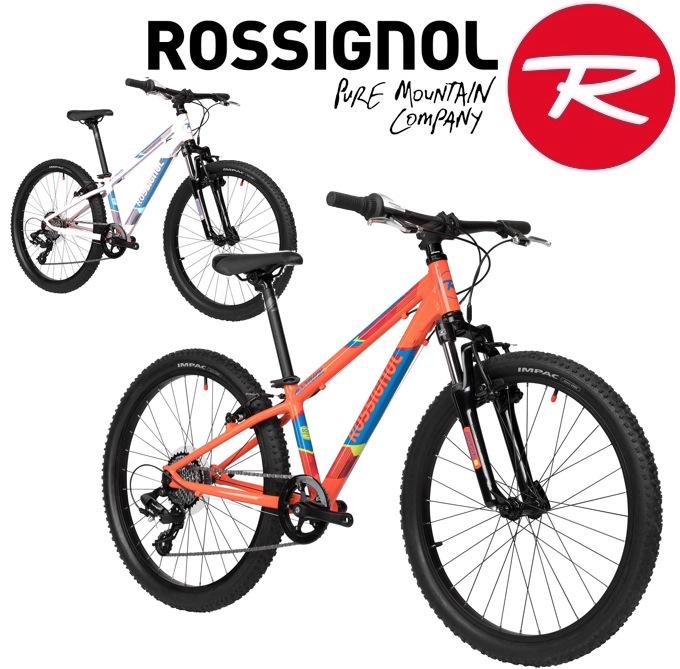 ROSSIGNOL BIKE ロシニョールバイク ALL TRACK 24 マウンテンバイク 自転車 子供用 ジュニア Mountain トレイル オールトラック アウトドア White Orange 24インチ MTB [正規販売店]