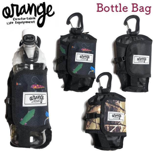 メール便 送料無料 代引不可 デポー oran'ge 現金特価 オレンジ Bottle Bag スノーボード ボトルバック ポーチ 携帯 グッズ 収納 カラビナ 雑貨 バックパック アクセサリー リュック 20-21モデル
