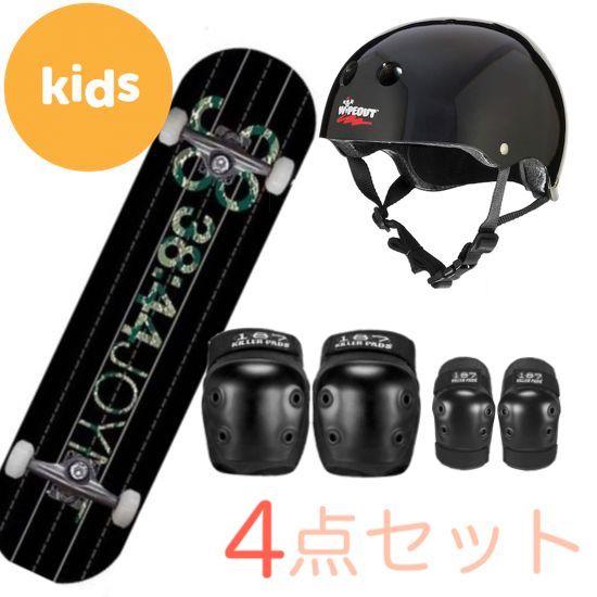 JOYNT ジョイント KID'S COMPLETE プロテクター ヘルメット 4点セット 187 Killerpads キラーパッズ Triple8 トリプルエイト 7.0 7.375inc デッキ DECK コンプリート パット 子供用 skate スケボー スケートボード デッキテープ付