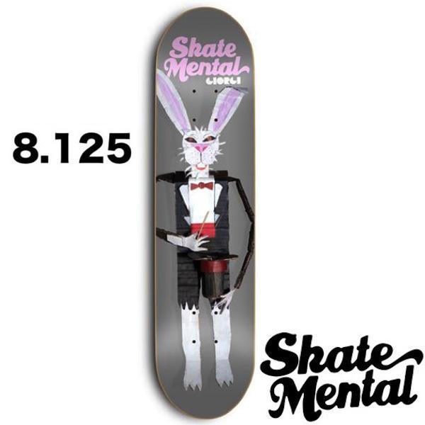 SkateMental スケートメンタル Giorgio Rabbit 豪華な Doll Grey Deck メイルオーダー 8.125inc DECK skate スケボー スケートボード デッキ
