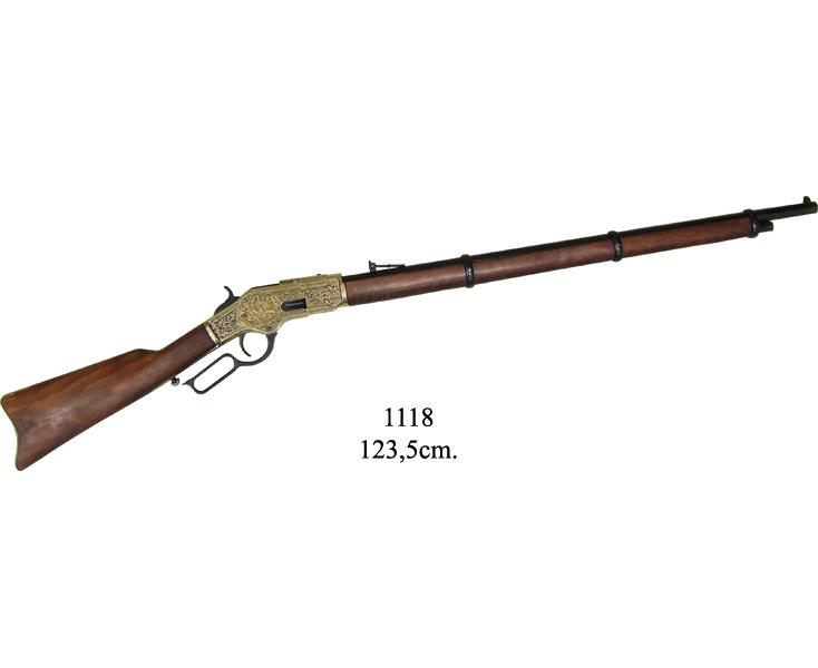 デニックス 【Denix】 M1873 マスケット銃 1118
