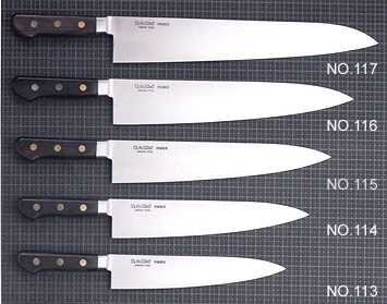 Steel butcher knife 330mm of Sweden