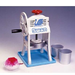 スワン ミニ手動式氷削機 小さな南極