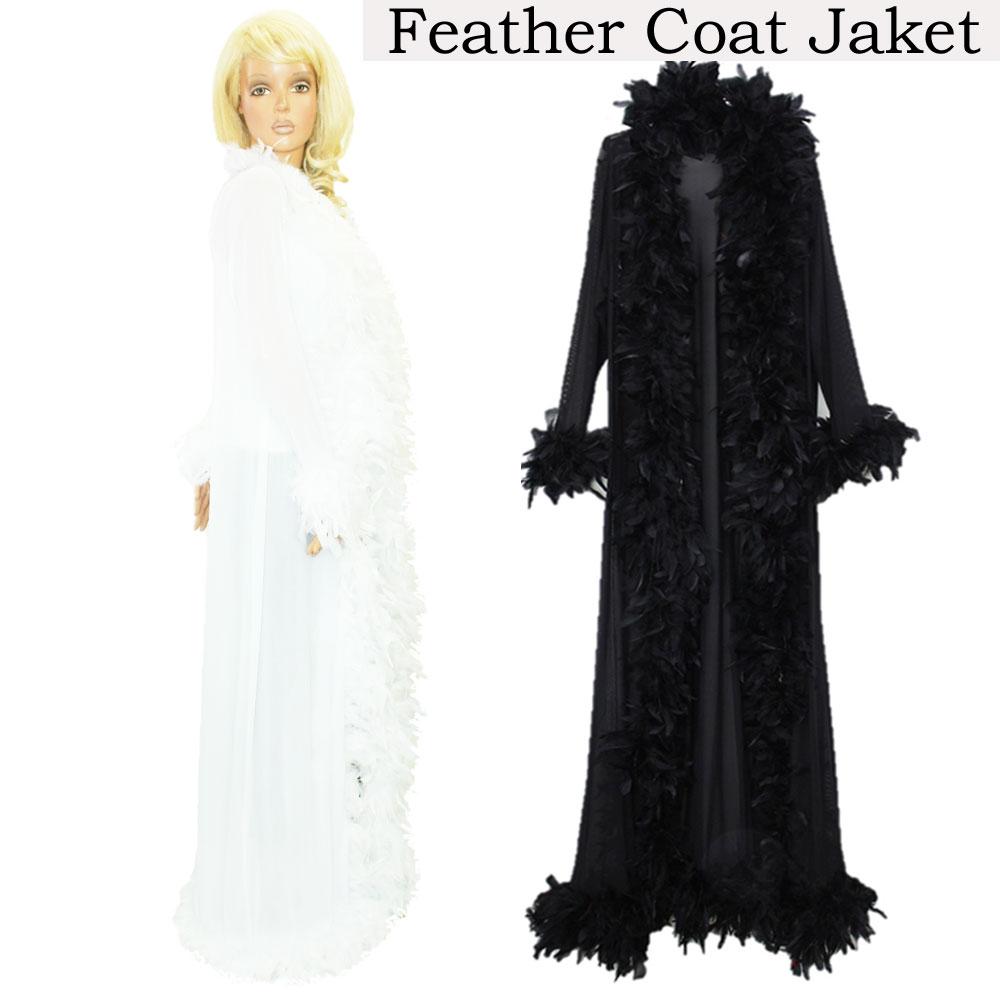 ポイント16倍 衣装 羽根つき ボレロ コート ロングコート ジャケット ガウン 長袖 フェザー マラボートリム ホワイト・ブラック 男女兼用 フリーサイズ