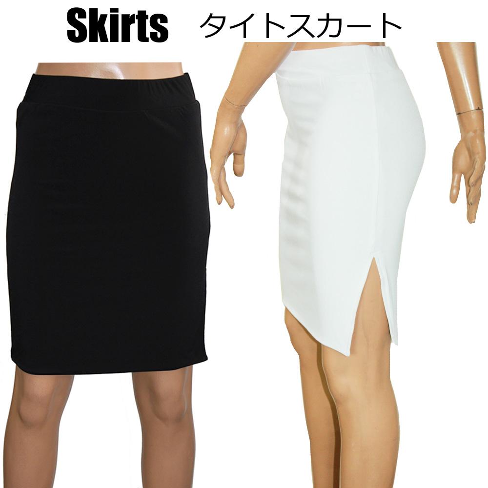 4c2d2152a487 Point 16 times tight skirt knee-length mini-Thailand Tomi varnish cart  pencil skirt ...