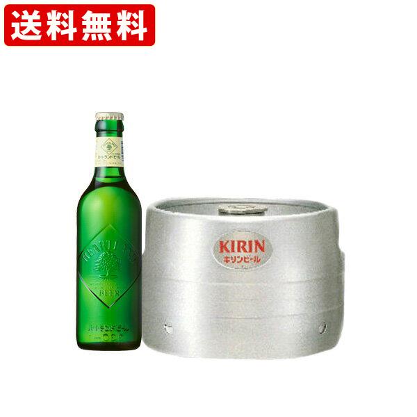 送料無料(RCP) キリン ハートランド 樽生 生ビール 7L (北海道・沖縄+890円)