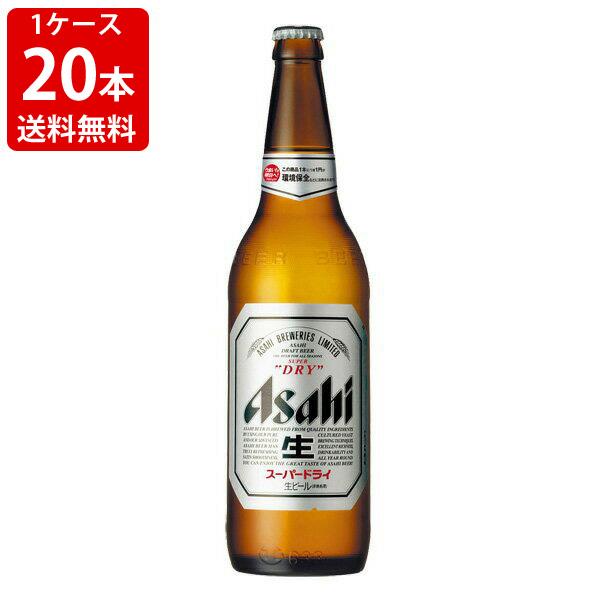 (RCP) 633ml 贈り物// お酒// 父の日ギフト アサヒ 送料無料 (1ケース//20本入り//P箱付き) スーパードライ (北海道・沖縄+890円) 喜ぶ 大瓶
