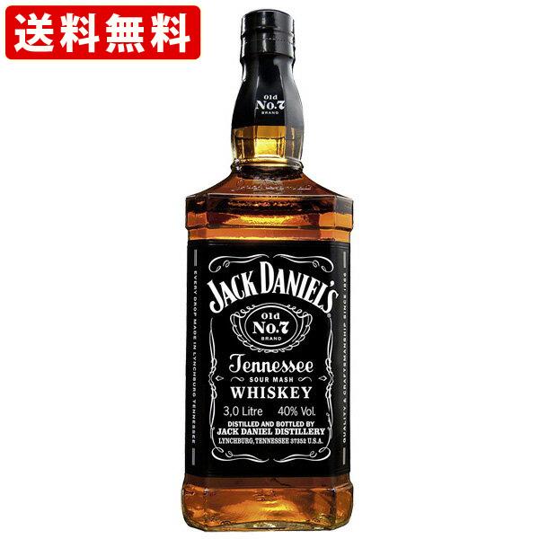 送料無料(RCP) (希少な3L正規輸入品) ジャックダニエル 40度 3000ml(テネシー・ウイスキー) (北海道・沖縄+890円)  お酒/贈り物/喜ぶ