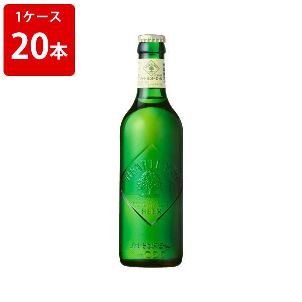 キリン ハートランド 中瓶 500ml(1ケース/20本入り/P箱付き)