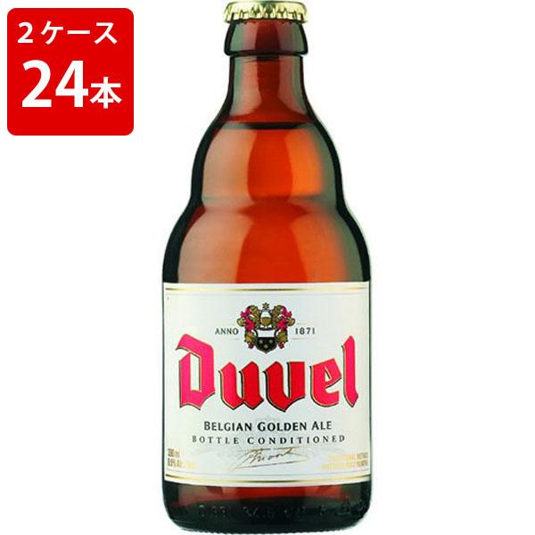 ケース販売 海外ビール 輸入ビール デュベル 330ml 瓶(2ケース/24本)