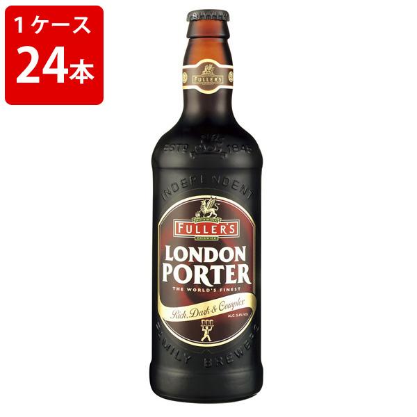 ケース販売 海外ビール 輸入ビール フラーズ ロンドンポーター 330ml 瓶(1ケース/24本)