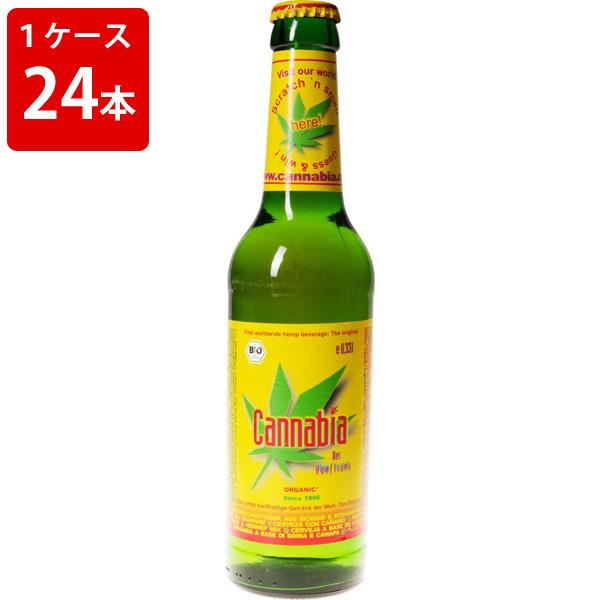 ケース販売 海外ビール 輸入ビール カンナビア ビール 330ml 瓶(1ケース/24本)