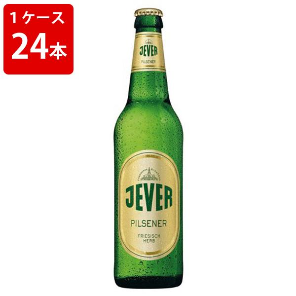 ケース販売 海外ビール 輸入ビール イエヴァーピルスナー 330ml 瓶(1ケース/24本)