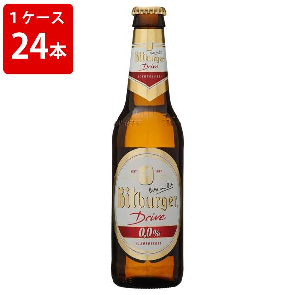 ケース販売 海外ビール 輸入ビール ビットブルガー ドライブ 330ml 瓶(1ケース/24本)