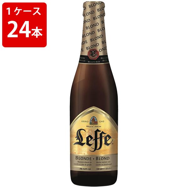 ケース販売 海外ビール 輸入ビール レフ ブロンド 330ml 瓶(1ケース/24本)