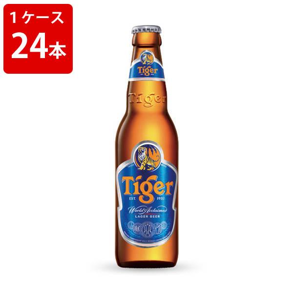 ケース販売 海外ビール 輸入ビール タイガービール 330ml 瓶(1ケース/24本)