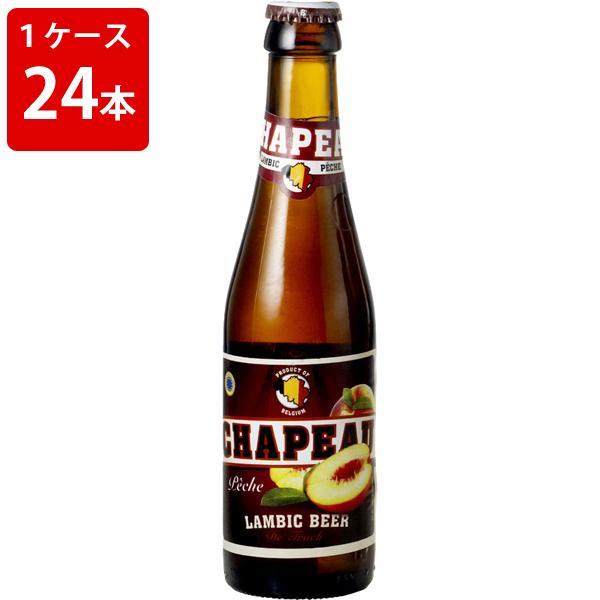 ケース販売 海外ビール 輸入ビール シャポー ペシェ 250ml 瓶(1ケース/24本)