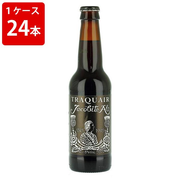 ケース販売 海外ビール 輸入ビール トラクエアジャコバイトエール 330ml 瓶(1ケース/24本)