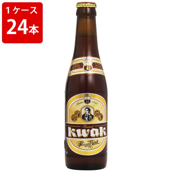 ケース販売 海外ビール 輸入ビール パウエルクワック 330ml 瓶(1ケース/24本)