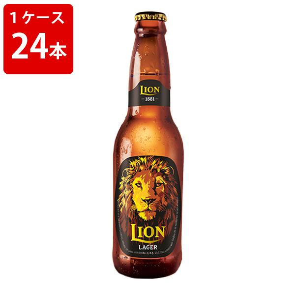 ケース販売 海外ビール 輸入ビール ライオンラガー 330ml 瓶(1ケース/24本)