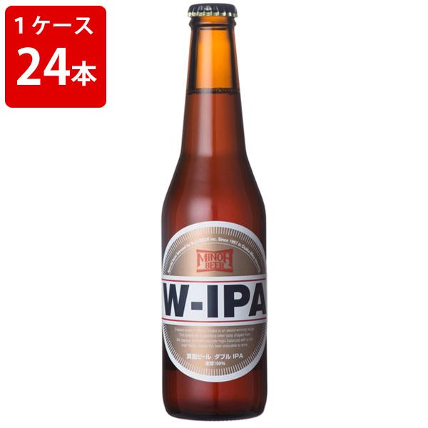 ケース販売 箕面ビール ダブルIPA 330ml 瓶(1ケース/24本)(要冷蔵)