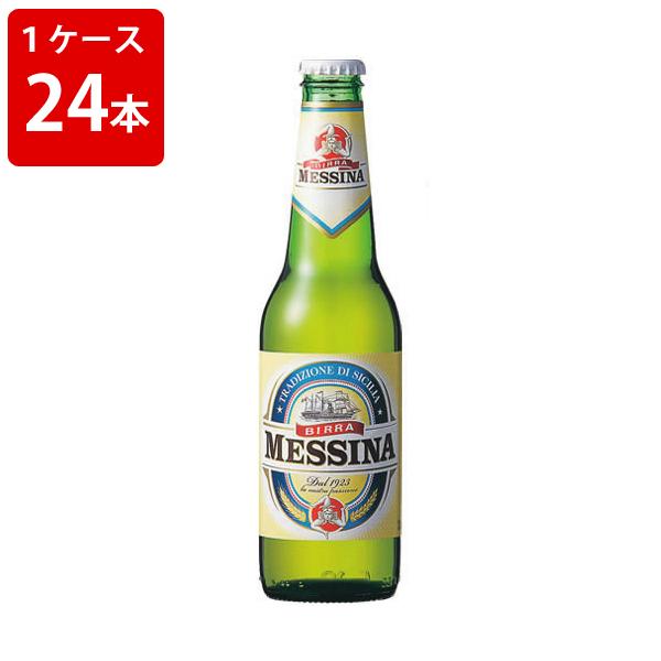 ケース販売 海外ビール 輸入ビール メッシーナ 330ml 瓶(1ケース/24本)