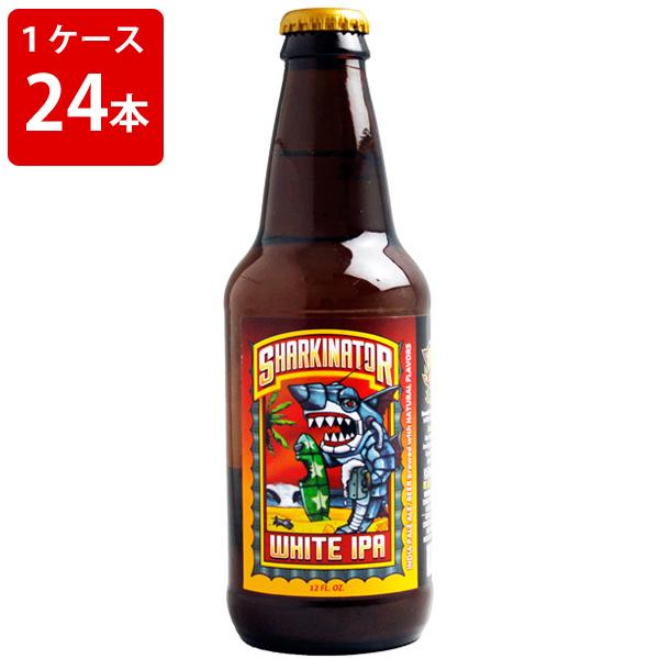 ケース販売 海外ビール 輸入ビール ローストコースト シャーキネーター ホワイト 355ml 瓶(1ケース/24本)