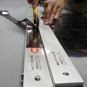 【ガラスフィルム施工ツール】カットレール S ガラスシート 施工用 工具