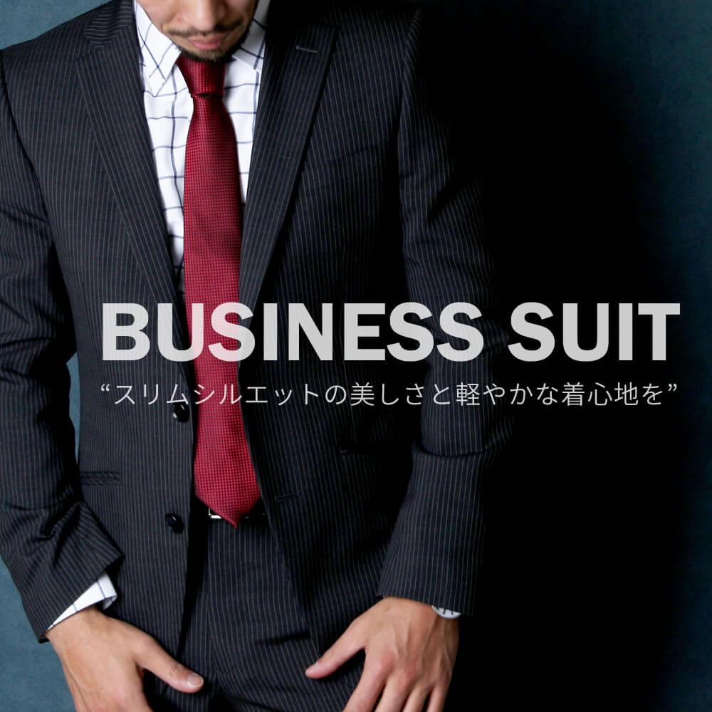 ビジネス スーツ 【選べる6色×20サイズ】オールシーズン スーツ メンズ リクルートスーツ 就活 福袋 スリム / oth-me-su-1677【同梱不可・別送品】【NEW】