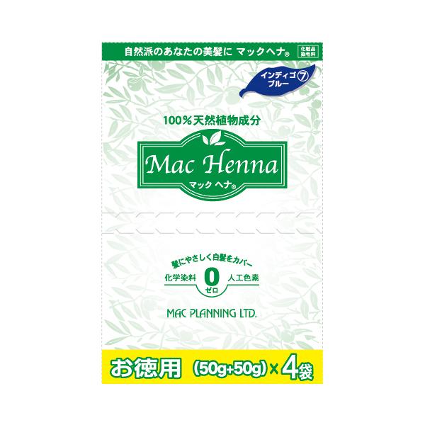 【売れ筋】 天然植物原料100% 無添加 マックヘナ お徳用(インディゴブルー)-7 400g(50g+50g)×4袋  ケース(12箱入り), 端野町 d388f6c2