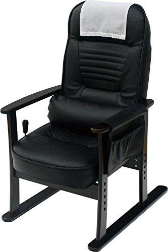 83-885肘付き高座椅子 安定型(BKレザー)