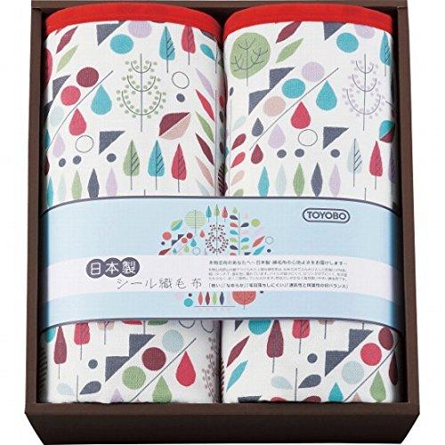 nobrand 東洋紡 日本製シール織り毛布2枚セット(5841)