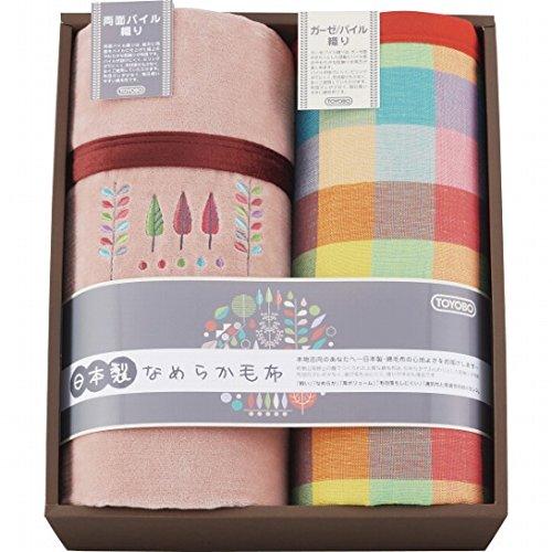 nobrand 東洋紡 日本製なめらかシール織り毛布2枚セット(5844)