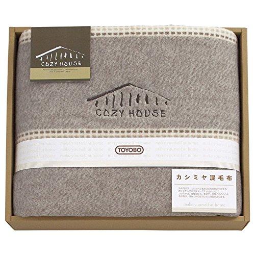 東洋紡 コジーハウス カシミヤ混ウール混綿毛布(毛羽部分) 7656